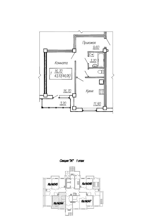 Однокомнатные квартиры, 1-2